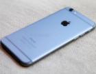 0首付分期苹果手机,iphone7分期支持什么银行