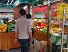 黄冈连锁水果店加盟,选择果缤纷