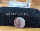 江苏炭旋风活性炭纤维棉生产厂家-江苏志康炭业