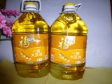 热销推荐 福临门大豆油5L 功能性食用植物油 营养食用油