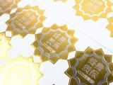 特殊标签印刷 烫金烫银不干胶印刷 铭牌标签印刷