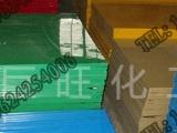 现货直销超高分子量聚乙烯板