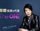 朗朗投资代言TheONE智能钢琴教室区域招商中