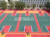 广西众健翔体育高品质的悬浮拼装地板批发-玉林悬浮拼装地板
