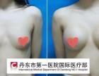 丹东丰胸手术:丰胸曾经如此恐怖,现在竟然安全简单