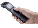 在线式红外测温仪,宏光专业生产,宏光厂家批发和定制