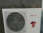 低价出售格力 美的 海尔等各种高品质空调!