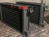 新疆鑫程祥工业散热器 蒸汽型钢铝工业换热器厂家