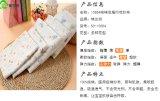 锦兰纺双层纱布 母婴用品 纯棉棉布批发