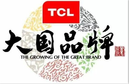 总部授权邹城TCL电视维修安装免费上门售后服务