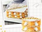 蛋糕甜品店加盟,11个系列上百款多元品类