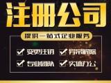 沈阳资质认证注册商标营业执照