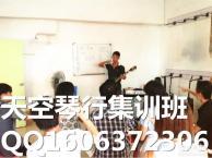 爱联中心城和南联哪里学吉他比较好吉他教学吉他培训横岗