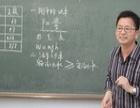 中考科学一对一和小小班集训培优辅导