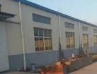 莱西姜山工业园,工业用地10亩,低售
