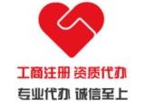青岛李沧专业办理印刷许可证