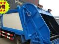 挂桶式垃圾收集车三轮挂桶式垃圾车