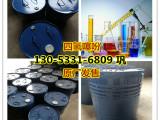 天津天然气加臭剂生产企业