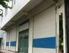 新市医院南老艺景工业园 厂房 600平米