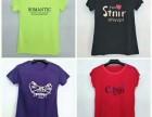 夏季新品印花短袖T恤女装厂家批发