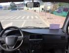 五菱 荣光 2014款 1.2 手动 标准型5座普通款货运面包车