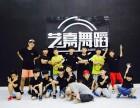 顺义仁和少儿民族舞蹈培训机构