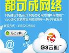 苏州知名的网络营销,让企业赢在网络起跑线上