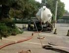 水磨沟区昆仑东街附近抽污水抽隔油池