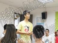 南庄英语辅导班,青少年新概念英语辅导,海翔南庄英语培训