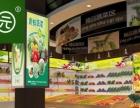 浙江金牌商标转让广告门头电商平台品牌35类菜果园