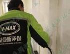 衡水专业室内空气净化、治理产品系纯天然植物提取