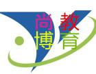 2019年山东省工程师申报评审条件及高级工程师职称报名代理