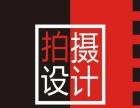 郑州承接淘宝网店装修设计、产品拍摄服务、淘宝美外包