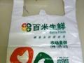专业塑料包装供应