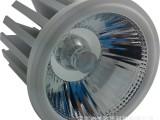 COB 灯具外壳 AR111豆胆灯外壳 30W COB 格栅灯外