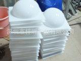 厂家热销 亚克力半球吹塑成形 特价亚克力半球吹塑制品