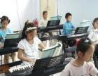 新市区专业钢琴,电子琴,声乐培训!一对一授课!