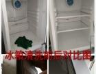 沾化区专业清洗洗衣机、空调