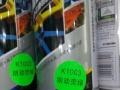 汽车轮毂卡钳改色喷膜,喷漆卡钳改色,实体店施工