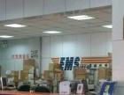 济南邮局海关代办退运