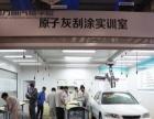 曲靖学汽修上哪儿,云南比较好的汽修学校是哪家?