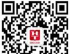 自贡华图公务员培训课程安排