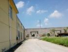 石湫镇 工业园 独门独院单层厂房 2700平米