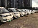 北汽威旺407EV 新能源面包车包上粤B牌