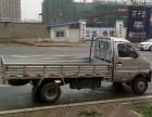 3.3平板货车货运出租,配货搬家,长短途均可