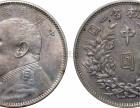 古钱币私下鉴定免费交易出手上门收