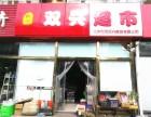 时达商铺网重点推荐顺义临街证件齐全日流水五千盈利中超市转让
