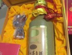 广州茅台酒瓶回收,面向全国高价收购茅台酒瓶