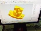 温州三维造型模具设计产品设计数控编程
