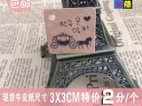 牛皮纸吊牌 饰品吊牌 复古欧美 空白吊牌现货 标签印刷